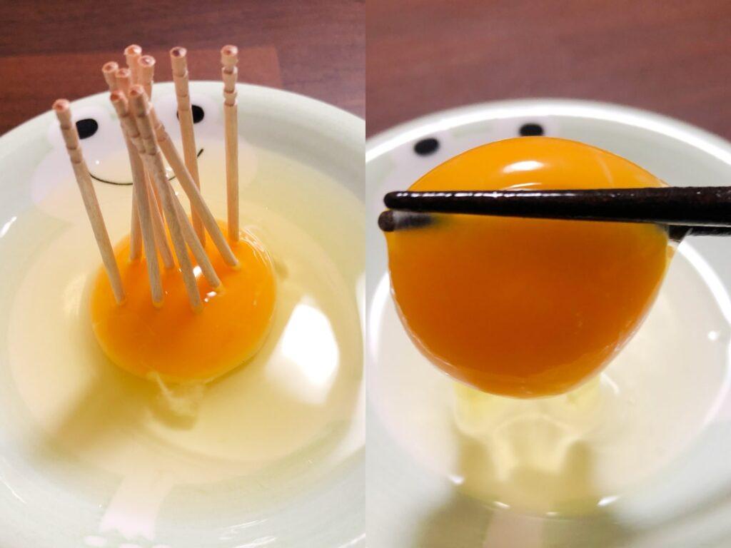 石本農場の卵 イメージ